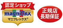 マニフレックス正規店ロゴ