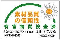oekotex-w200